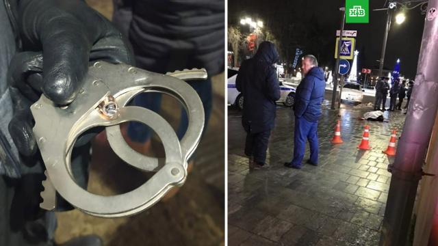 Наручники спасли полицейского от пули наркоторговца вПодмосковье.Московская область, наркотики и наркомания, стрельба.НТВ.Ru: новости, видео, программы телеканала НТВ