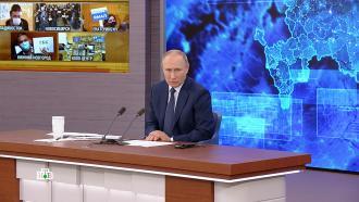 Когда Россия оправится от удара пандемии: главные темы <nobr>пресс-конференции</nobr> Путина