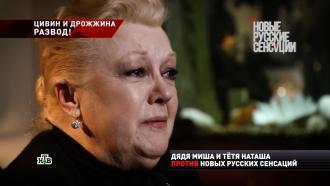 «Другого места уменя нет»: Дрожжина выбрала себе могилу.НТВ.Ru: новости, видео, программы телеканала НТВ