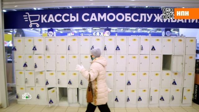Почему не стоит сдавать сумки вкамеру хранения вмагазине.кражи и ограбления, магазины, экономика и бизнес.НТВ.Ru: новости, видео, программы телеканала НТВ