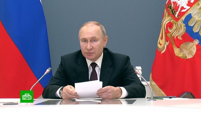 Путин утвердил состав Госсовета.Путин, назначения и отставки.НТВ.Ru: новости, видео, программы телеканала НТВ