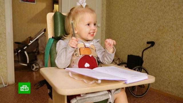 На спасение страдающей СМА Кристины остались считаные недели.SOS, благотворительность, дети и подростки.НТВ.Ru: новости, видео, программы телеканала НТВ