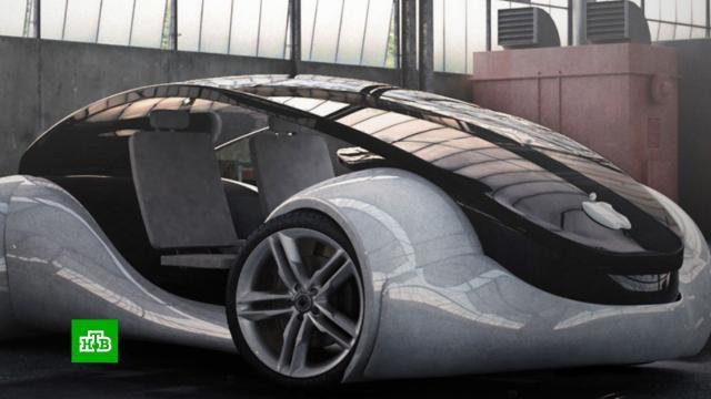 Apple планирует выпустить беспилотный автомобиль к2024году.Apple, автомобили, беспилотники, технологии.НТВ.Ru: новости, видео, программы телеканала НТВ