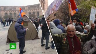 Оппозиция установила палатки на площади уздания кабмина Армении