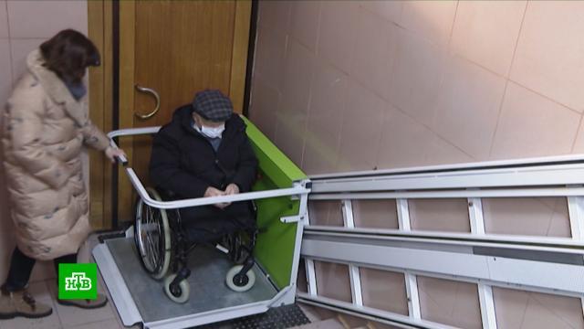 Челябинский инвалид всуде отстоял право на электороподъемник вподъезде.Челябинск, инвалиды, пенсионеры, суды.НТВ.Ru: новости, видео, программы телеканала НТВ