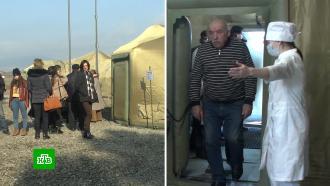 ВСтепанакерт из Еревана вернулись еще 378беженцев