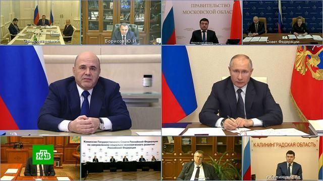 Путин провел первое заседание Госсовета.Путин, правительство РФ.НТВ.Ru: новости, видео, программы телеканала НТВ