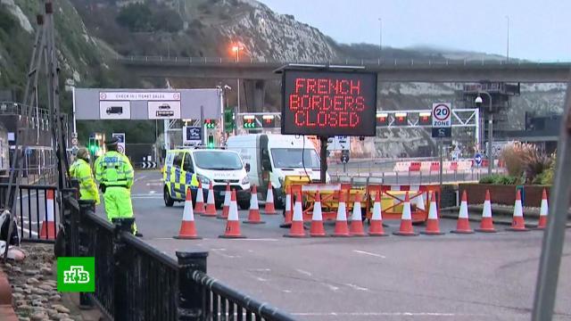 Хаос, паника ианархия: коронавирусную блокаду Великобритании назвали репетицией Brexit.Великобритания, Европейский союз, Франция, граница, карантин.НТВ.Ru: новости, видео, программы телеканала НТВ