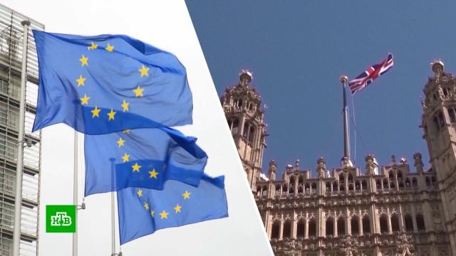 За неделю до катастрофы: Брюссель иЛондон вспешке готовят сделку по Brexit.Великобритания, Европа, Европейский союз, граница, торговля, экономика и бизнес.НТВ.Ru: новости, видео, программы телеканала НТВ