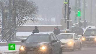 Снегопад и гололед привели к многочисленным ДТП в Петербурге