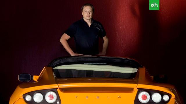 Илон Маск предлагал компании Apple купить Tesla за бесценок.Apple, Илон Маск, автомобили, экономика и бизнес.НТВ.Ru: новости, видео, программы телеканала НТВ