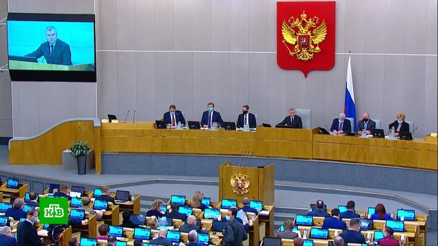 Более 200законопроектов: Дума подводит итоги осенней сессии.Госдума, депутаты, законодательство.НТВ.Ru: новости, видео, программы телеканала НТВ