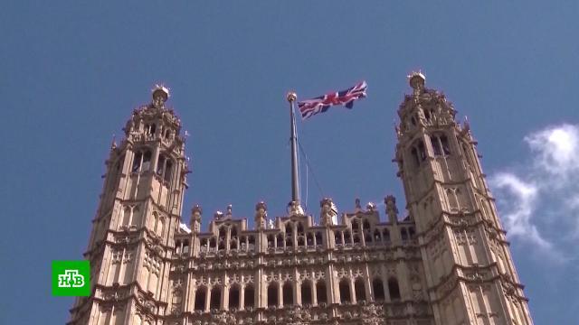 Сделка по Brexit: Лондон пошел на уступки ивыплатит Брюсселю компенсацию.Великобритания, Европа, Европейский союз, граница, торговля, экономика и бизнес.НТВ.Ru: новости, видео, программы телеканала НТВ