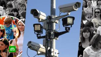 Россия вышла на 3-е место по числу камер видеонаблюдения
