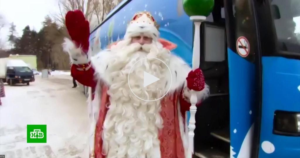 Еще больше городов иподарков: Дед Мороз подвел итоги путешествия по стране