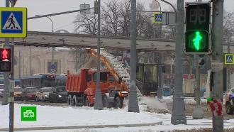 Циклон «Грета» принес вМоскву снегопад иосложнил ситуацию на дорогах