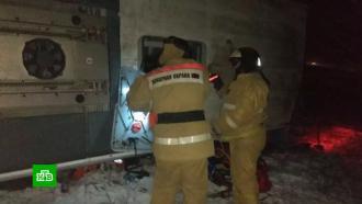 В Рязанской области перевернулся рейсовый автобус, есть погибшие