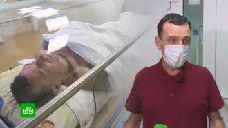 ВПензе спасли пациента со <nobr>100-процентным</nobr> поражением легких