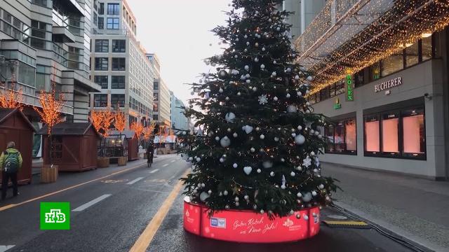 Елки игирлянды не радуют: европейцы горюют по поводу испорченного Рождества.Великобритания, Германия, Израиль, Испания, Новый год, Рождество, торжества и праздники.НТВ.Ru: новости, видео, программы телеканала НТВ