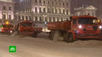 В Москве из-за гололеда объявлен желтый уровень погодной опасности