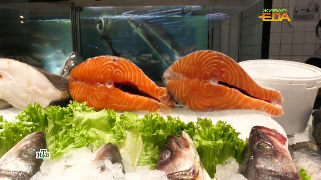 Горбуша, форель или семга: секреты выбора красной рыбы.НТВ.Ru: новости, видео, программы телеканала НТВ