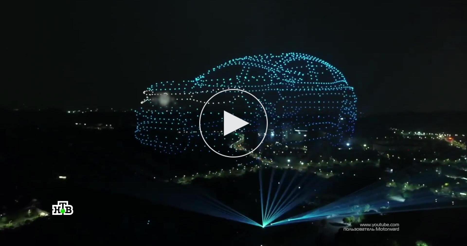 Невероятное шоу дронов: как российские беспилотники ставят мировые рекорды