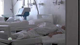 «Кладбища изапах смерти»: Украина осталась без вакцины от COVID-19.НТВ.Ru: новости, видео, программы телеканала НТВ
