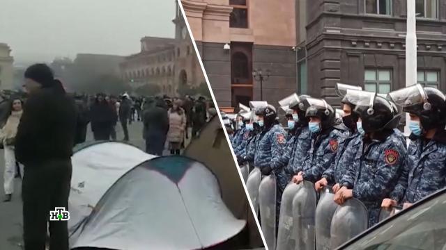 «Эта волна снесет его»: оппозиция Армении пытается сместить Пашиняна его же методами.Армения, Нагорный Карабах, митинги и протесты.НТВ.Ru: новости, видео, программы телеканала НТВ