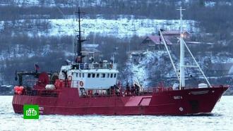 Крушение рыболовецкого судна вБаренцевом море: родным моряков окажут помощь