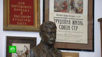 Петербуржец создал домашний музей советской истории