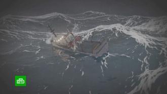 Крушение траулера «Онега»: вофисе судовладельца прошли обыски