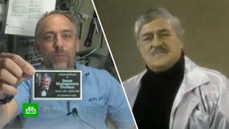 На МКС 12 лет тайно хранится прах актера сериала «Стартрек»
