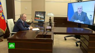 Как «сшить» страну: Путин и Мишустин обсудили развитие транспорта