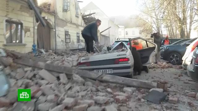 ВХорватии землетрясение убило 7человек иразрушило 90% зданий вгороде Глина.Хорватия, землетрясения, стихийные бедствия.НТВ.Ru: новости, видео, программы телеканала НТВ