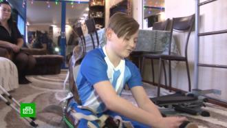 <nobr>10-летний</nobr> школьник со сломанным позвоночником мечтает встать на ноги
