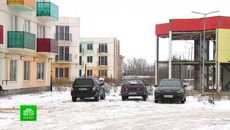 Власти Ленобласти достроят «Город детства» в Коммунаре