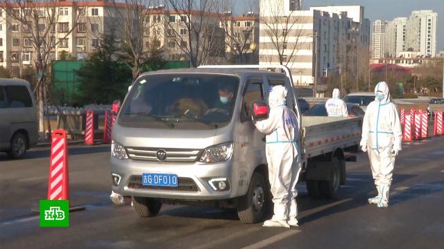 СМИ: Китай засекретил исследования опроисхождении коронавируса.Китай, коронавирус, эпидемия.НТВ.Ru: новости, видео, программы телеканала НТВ