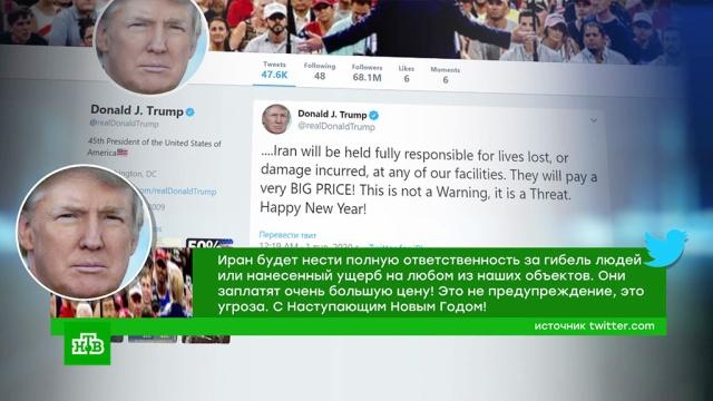 Тегеран ответил на угрозы Трампа.Ирак, Иран, США, Трамп Дональд.НТВ.Ru: новости, видео, программы телеканала НТВ