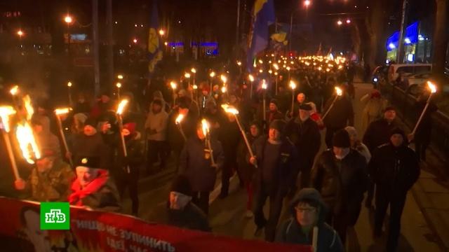 День рождения Степана Бандеры вКиеве отметили факельным шествием.Киев, Украина, демонстрации, дни рождения.НТВ.Ru: новости, видео, программы телеканала НТВ