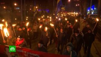 День рождения Степана Бандеры вКиеве отметили факельным шествием