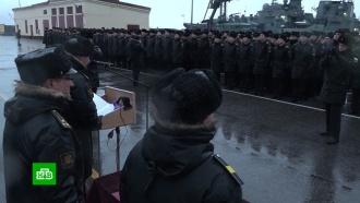 Курсанты <nobr>военно-морских</nobr> училищ из океанского похода вернулись вКронштадт