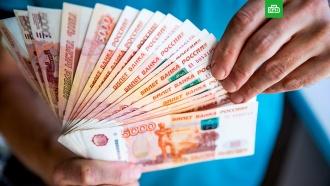 Почти 100 россиян стали миллионерами благодаря новогодней лотерее.В России 99 человек выиграли по миллиону рублей в новогодней лотерее «Столото».лотереи, миллионеры и миллиардеры, Москва, НТВ.НТВ.Ru: новости, видео, программы телеканала НТВ