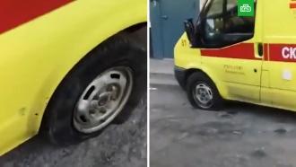 Во Владивостоке хулиган проколол колеса машин скорой помощи