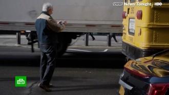 Экоактивистам в<nobr>Нью-Йорке</nobr> начали платить за доносы на нарушителей