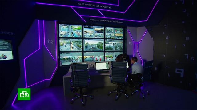 Слежка вИнтернете: каким будет цифровое будущее.Интернет, США, Сноуден, Трамп Дональд, гаджеты, соцсети, технологии.НТВ.Ru: новости, видео, программы телеканала НТВ