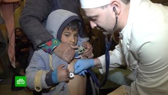 Российские медики вСирии оказали помощь десяткам тысяч местных жителей