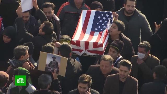«Убить Трампа недостаточно»: как Иран будет мстить за смерть Сулеймани.Ближний Восток, вооружение, Ирак, Иран, оружие, США, Трамп Дональд.НТВ.Ru: новости, видео, программы телеканала НТВ