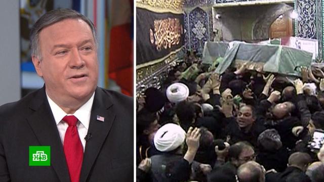 Иран пригрозил США «вторым Вьетнамом».Иран, США, Трамп Дональд, армии мира, войны и вооруженные конфликты.НТВ.Ru: новости, видео, программы телеканала НТВ