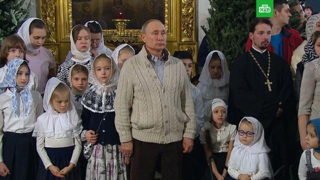Путин встретил Рождество в храме, где был крещен.иконы, православие, Путин, Рождество.НТВ.Ru: новости, видео, программы телеканала НТВ