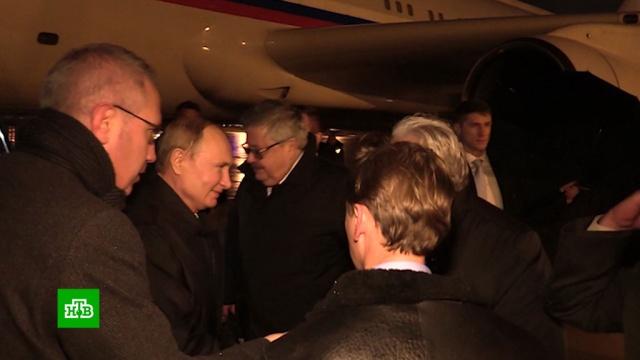 Путин прибыл в Турцию на открытие газопровода «Турецкий поток».Путин, Турция, Эрдоган, газопровод.НТВ.Ru: новости, видео, программы телеканала НТВ